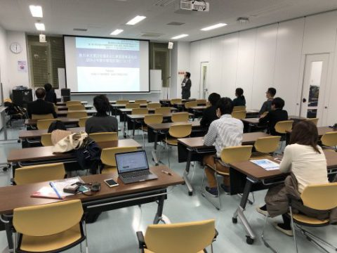 第5回東北大学災害科学研究拠点セミナー