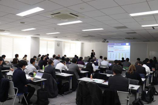 第8回巨大津波災害に関する合同研究集会